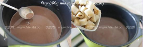 红豆粽子汤Gu.jpg