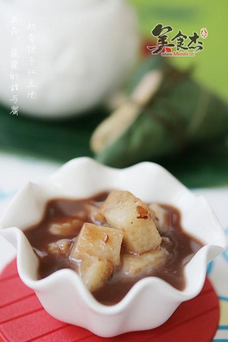 红豆粽子汤hP.jpg