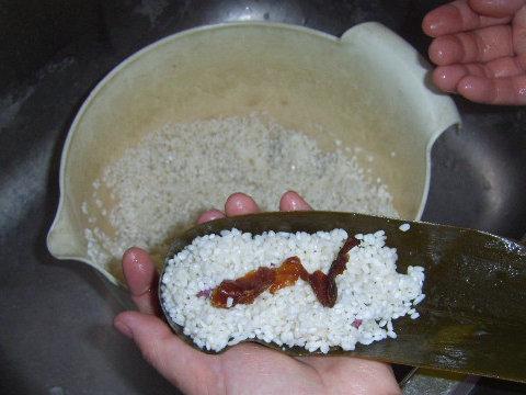 紫薯桂园肉粽vj.jpg