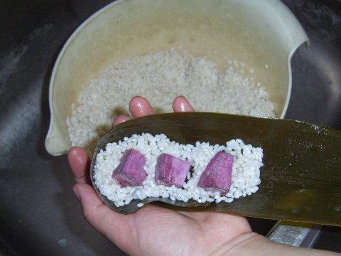 紫薯桂园肉粽Hv.jpg