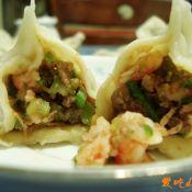芹菜猪肉鲜虾水饺的做法