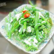 咸蛋白煮龙须菜