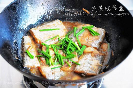 韭菜烧带鱼PF.jpg