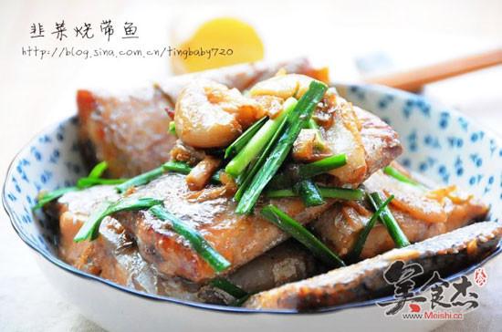 韭菜烧带鱼KB.jpg
