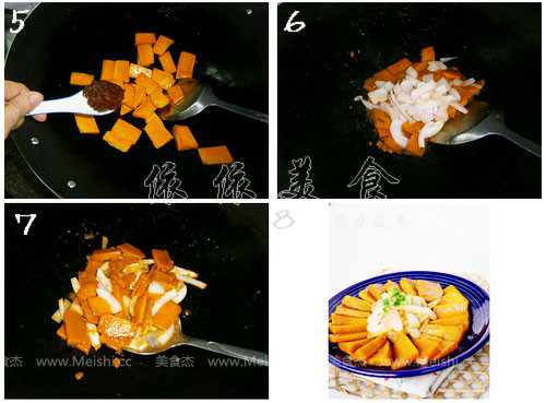 洋葱酱香南瓜pS.jpg