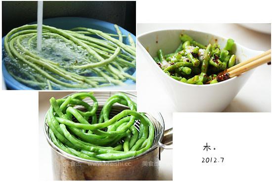 涼拌豇豆FX.jpg