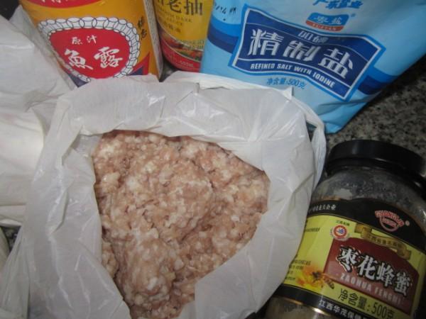 蜜汁猪肉干tQ.jpg