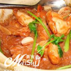米茸芋丝虾煲的做法