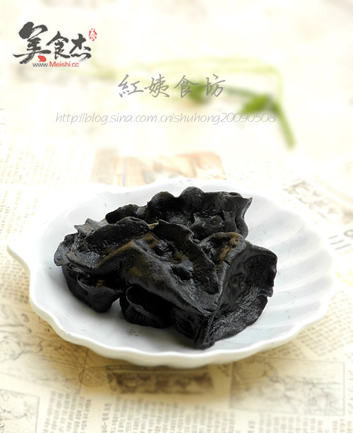 养生黑饺子Xf.jpg