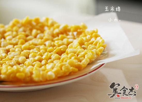 玉米烙kr.jpg