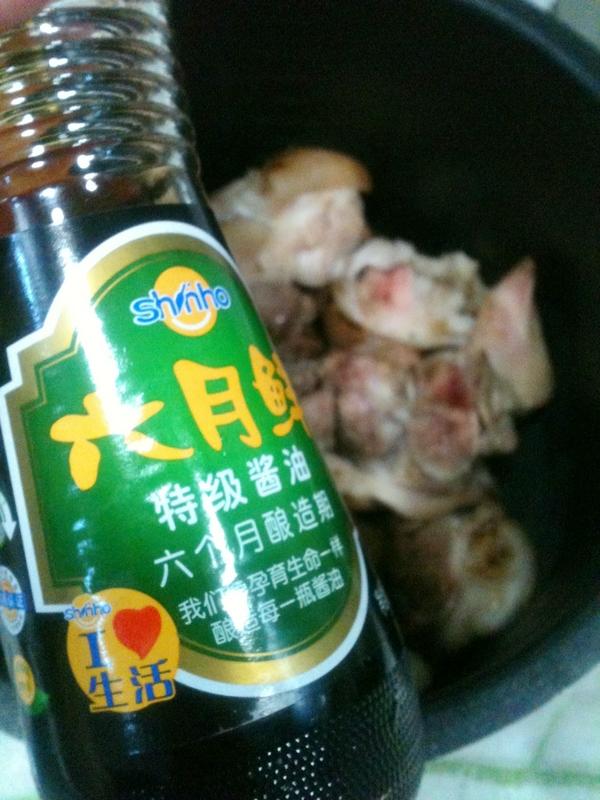 甜面酱香菇猪蹄IC.jpg