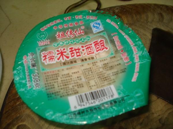 肉炒空心菜梗Js.jpg