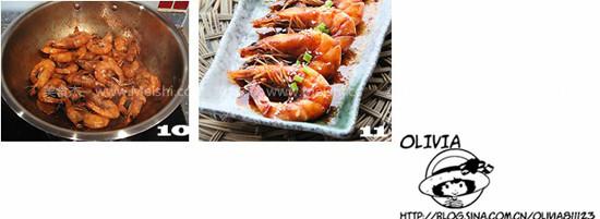 黄酒焖虾HC.jpg