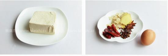 鱼豆腐qg.jpg