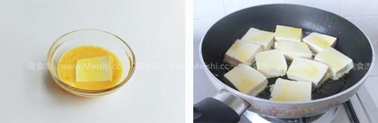 鱼豆腐Np.jpg