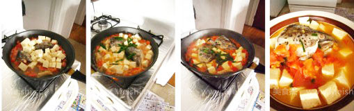 三文鱼头豆腐汤pn.jpg