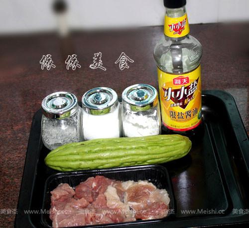 肉片炒苦瓜jU.jpg