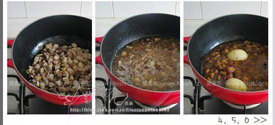 台湾卤肉饭CU.jpg