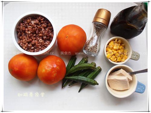 香煎蕃茄盅Ca.jpg