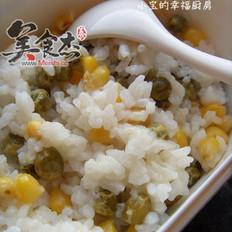 甜玉米青豆饭的做法