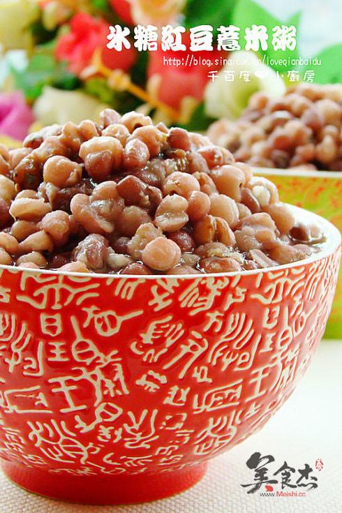 冰糖红豆薏米粥Jz.jpg