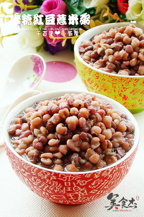 冰糖红豆薏米粥uE.jpg