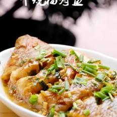 干烧福寿鱼