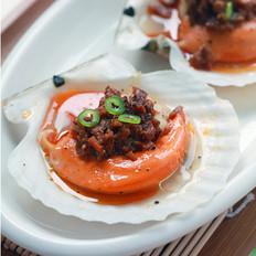 香菇酱蒸扇贝的做法