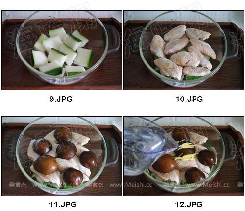 香菇冬瓜鸡汤uA.jpg