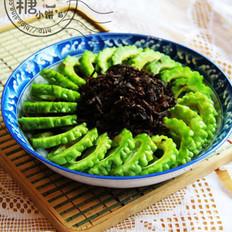 梅菜蒸苦瓜的做法