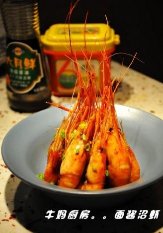 葱花面酱沼虾的做法