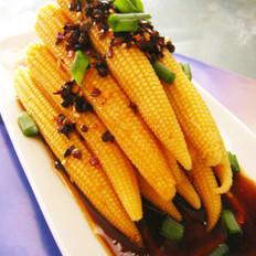 香辣玉米筍的做法