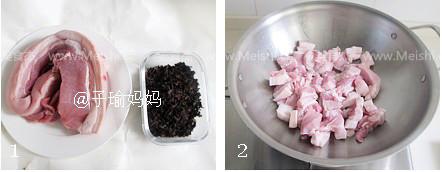 梅干菜捂肉qI.jpg