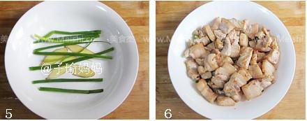 梅干菜捂肉Of.jpg