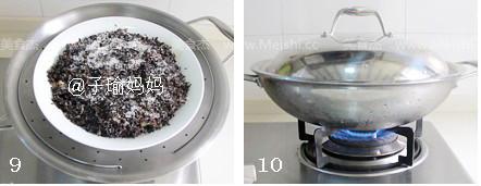 梅干菜捂肉tq.jpg