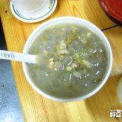 綠豆薏米冬瓜甜湯的做法