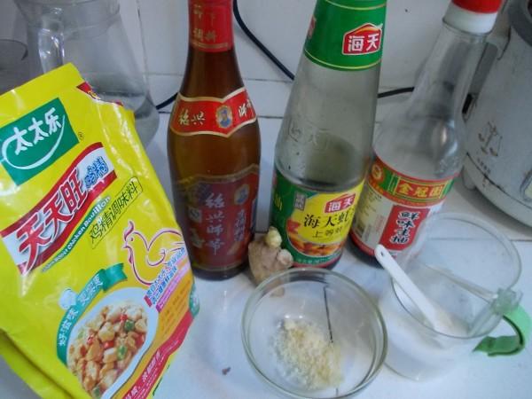 酱香鱼块的做法