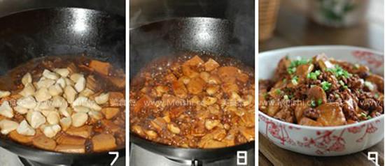 菱角燒豆腐Wn.jpg