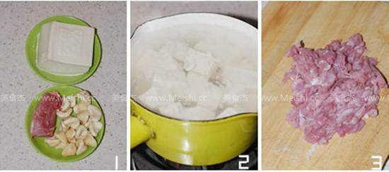 菱角燒豆腐mC.jpg