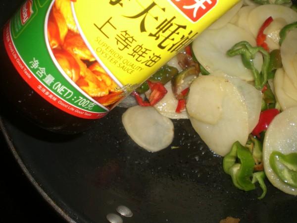 辣椒土豆片RO.jpg