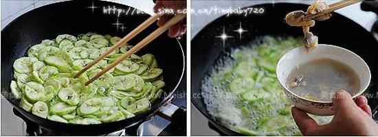 丝瓜蛤蜊汤xP.jpg