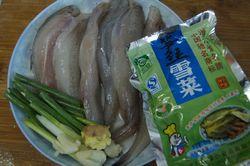 雪菜烧虾潺的做法