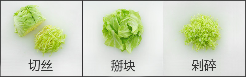 卷心菜切法.jpg