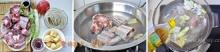 羊肉粉汤QP.jpg