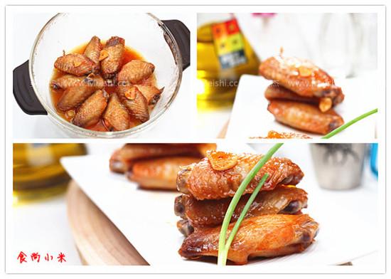 仔姜焗烤雞翅dh.jpg