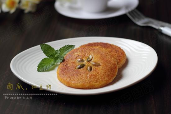 南瓜红豆饼Af.jpg