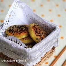 芝麻南瓜糯米饼的做法