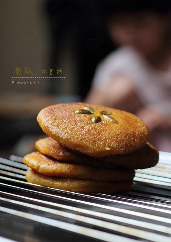 南瓜红豆饼sL.jpg
