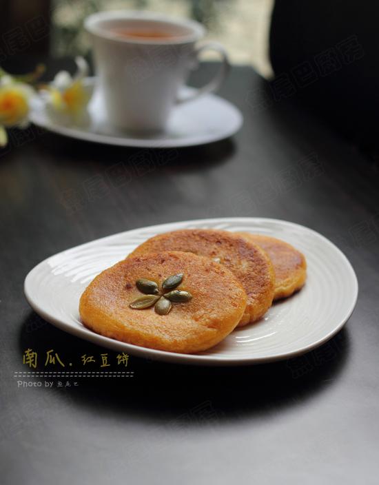 南瓜红豆饼AQ.jpg