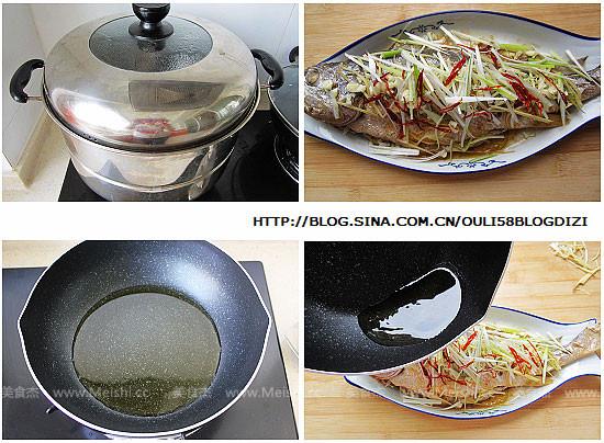 葱油黄花鱼Or.jpg